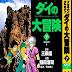 Dragon Quest - Dấu ấn rồng thiêng tập 10 phần 1