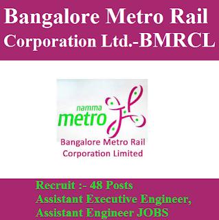 Bangalore Metro Rail Corporation Limited, BMRCL, Metro Rail, Metro, Karnataka, Assistant Executive Engineer, Assistant Engineer, freejobalert, Sarkari Naukri, Latest Jobs, bmrcl logo