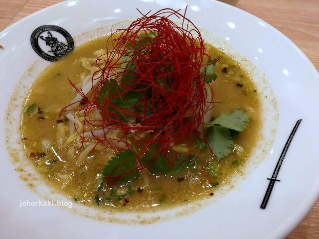 Vegetarian-Vegan-Ramen-Johor-JB-Samurai-Ramen-Umami