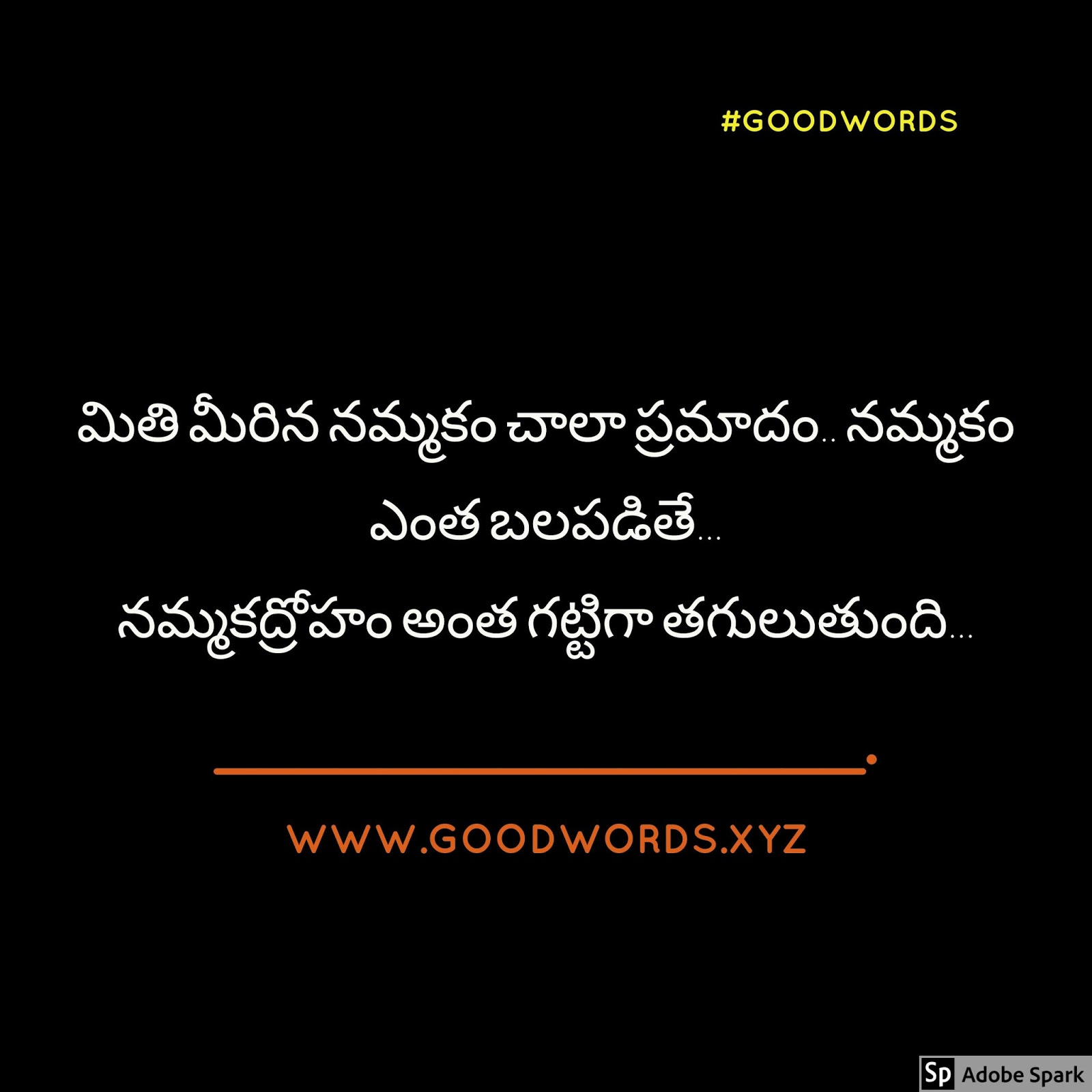 Good Motivational Quotes Telugu Good Motivational Quotes On Trust  Good Wordsxyz