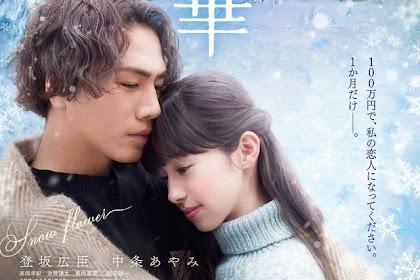 Sinopsis Snow Flower / Yuki no Hana / 雪の華 (2019) - Film Jepang