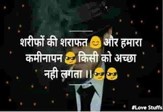 Romantic Love Status In English & Hindi 2019