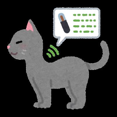 マイクロチップが埋め込まれた猫のイラスト