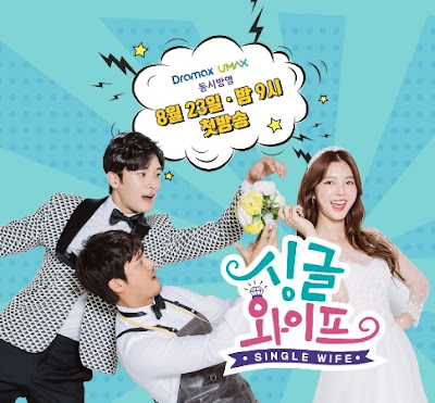 Tracklist : OST. Single Wife 싱글와이프