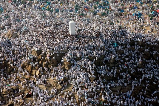 Image result for jabal rahmah padang arafah