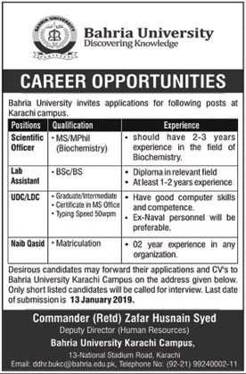 ➠ #Jobs - #Career_opportunities - Jobs in Bahria University Karachi– For details please visit this link