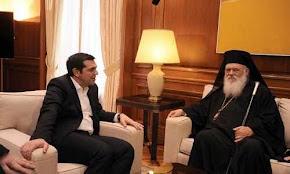 epistoli-ieronimou-ston-tsipra-ta-thriskeftika-metatreponte-se-katichitiko