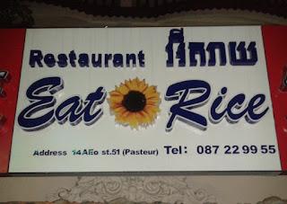 Eat Rice Cambodia Phnom Penh Food Best vegetarian