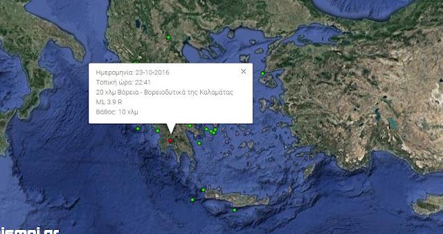 Σεισμός στην Καλαμάτα το βράδυ της Κυριακής