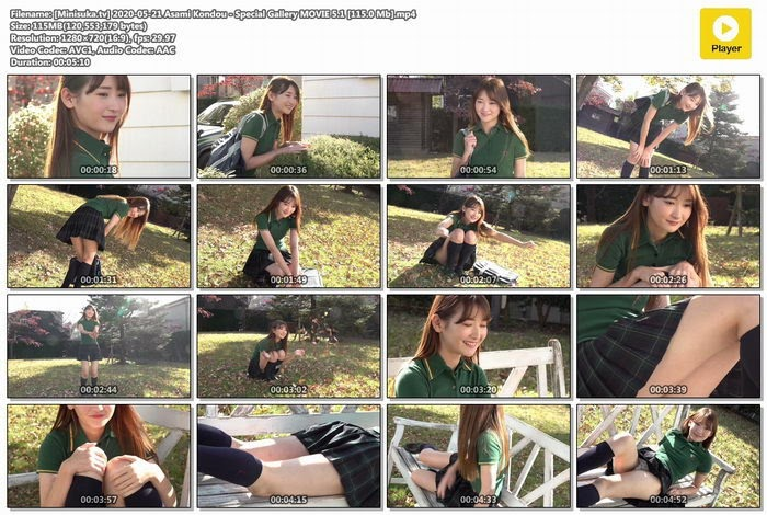 1141 [Minisuka.tv] 2020-05-21 Asami Kondou &Special Gallery MOVIE 5.1 [115.0 Mb]