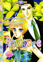 ขายการ์ตูนออนไลน์ Romance เล่ม 129