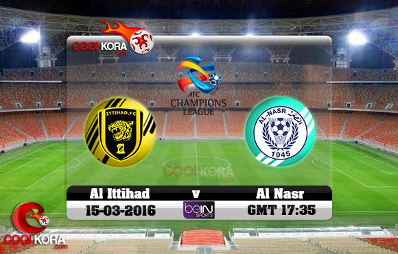 مشاهدة مباراة الإتحاد السعودي والنصر الإماراتي اليوم 15-3-2016 في دوري أبطال آسيا