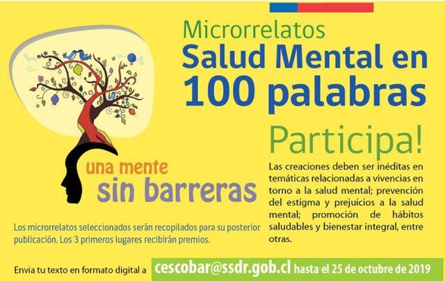 """Concurso literario """"Salud Mental en 100 palabras"""""""