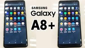 مواصفات هاتف سامسونج A8+2018