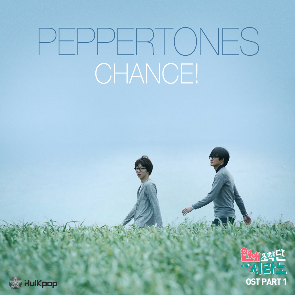 Peppertones – CHANCE! (Dating agency, Cyrano OST Part 1)