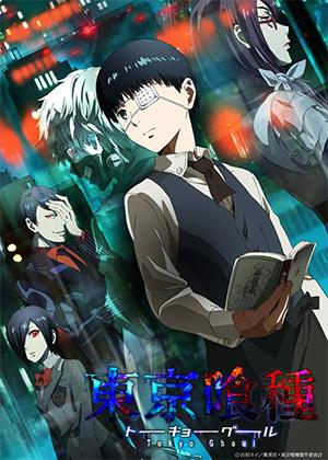 Tokyo Ghoul [12/12] [HD] [MEGA]