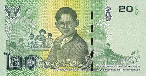 young King Bhumibol Adulyadej