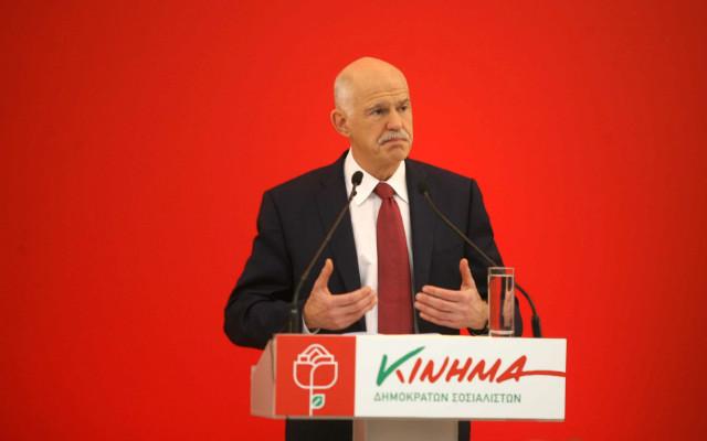 Ολομέτωπη επίθεση κατά του πρώην πρωθυπουργού Κώστα Καραμανλή και των ΣΥΡΙΖΑ- ΑΝΕΛ εξαπέλυσε ο πρώην πρωθυπουργός και επικεφαλής του Κινήματος Δημοκρατών Σοσιαλιστών Γιώργος Παπανδρέου.