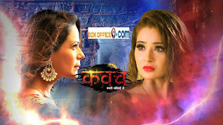 Kawach Hindi Serial Full Episode on Online Youtube Colors Tv