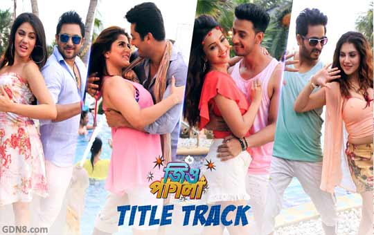 Jio Pagla Title Track