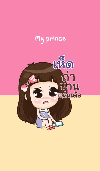 HED my prince_E V11