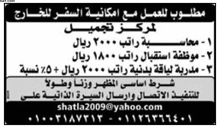 gov-jobs-16-07-21-01-32-45