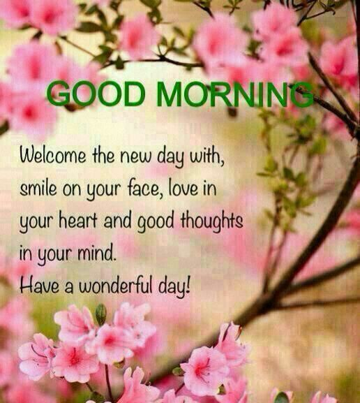 Superieur Outstanding Good Morning Messages For Friends 5