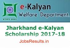 Jharkhand e-Kalyan Scholarship 2017