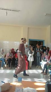 أمسية ثقافية بنادي القراءة والابداع بالثانوية التأهلية البحر الأبيض المتوسط بإقليم شفشاون
