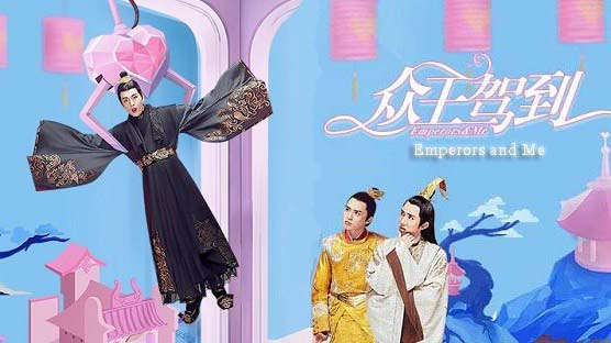 Drama Cina Emperors and Me