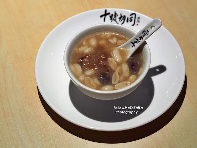 Hock Chew Peanut Soup RM 5
