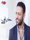 Tamer Ashour-Khayali 2017