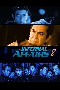 Watch Infernal Affairs II Online Free in HD