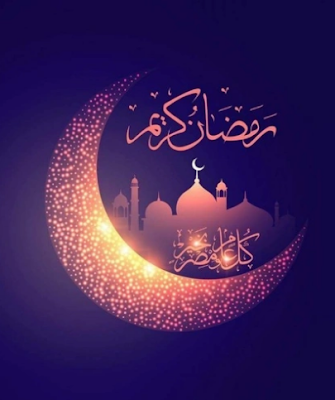 Advance-Eid-Mubarak-2019