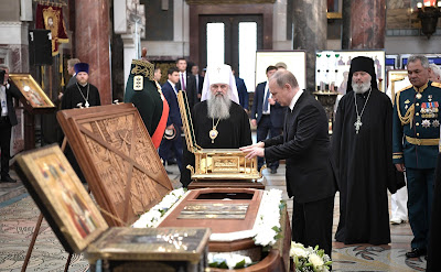Vladimir Putin in the Naval Cathedral of St. Nicholas in Kronstadt.