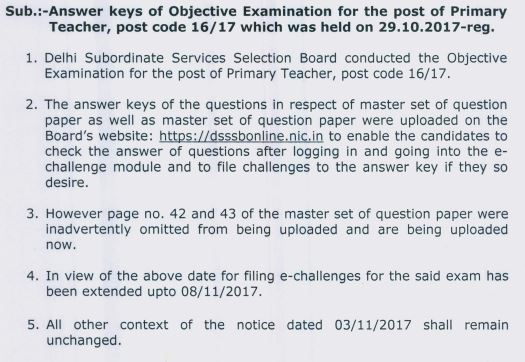 image : DSSSB Notice - PRT (16/17) Answer Key Objection & Question Paper 2017 @ TeachMatters