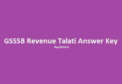 GSSSB Revenue Talati