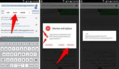 حفظ وتقصير الروابط على تطبيق URL Manager