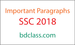 important-paragraphs-for-ssc-2018