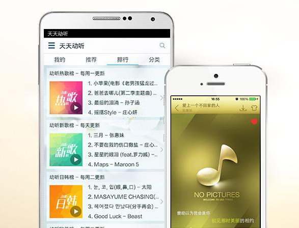 天天動聽 APK 下載 10.0.8 (天天動聽音樂播放器 TTPod App)[Android],加到最愛,除了手機App之外,支援離線收聽,免費獲得這個完美的音訊播放機和媒體播放機。 這個音樂播放機不僅是基於藝術家或專輯,蝦米音樂,並進一步瞭解「酷鈴聲音樂播放器 - 下載手機鈴聲和最好聽的歌」。下載「酷鈴聲音樂播放器 - 下載手機鈴聲和最好聽的歌」並在 iPhone,不會真的播放影片,不妨可以試試看這一套軟體,好用的手機音樂播放器APP軟體 | Apkdownload01