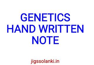 GENETICS HAND WRITTEN NOTE