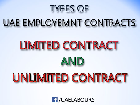 UAE EMPLOYMENT CONTRACTS - UAE LABOURS