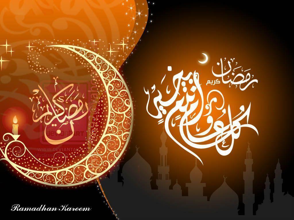 Ramadan kareem greetings 2018 ramadan mubarak greetings ramadan ramadan kareem greetings 2018 m4hsunfo
