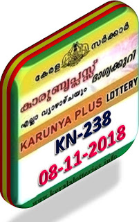 kerala lottery result from keralalotteries.info 08/11/2018, kerala lottery result 08.11.2018, kerala lottery results 08/11/2018, KARUNYA PLUS lottery KN 238 results 08/11/2018, KARUNYA PLUS lottery KN 238, live KARUNYA PLUS   lottery KR-238, result today, kerala lottery results today, today kerala lottery result, KARUNYA PLUS lottery KARUNYA PLUS lottery result today, KARUNYA PLUS