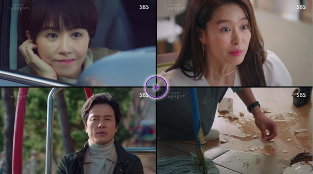 Should We Kiss First Episode 19 Subtitle Indonesia