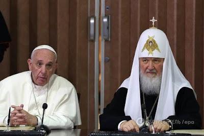 Кубинська Декларація Папи Римського і Патріарха Московського