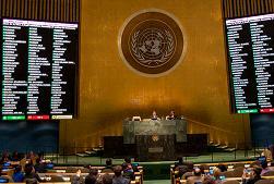 UN Jerusalem vote