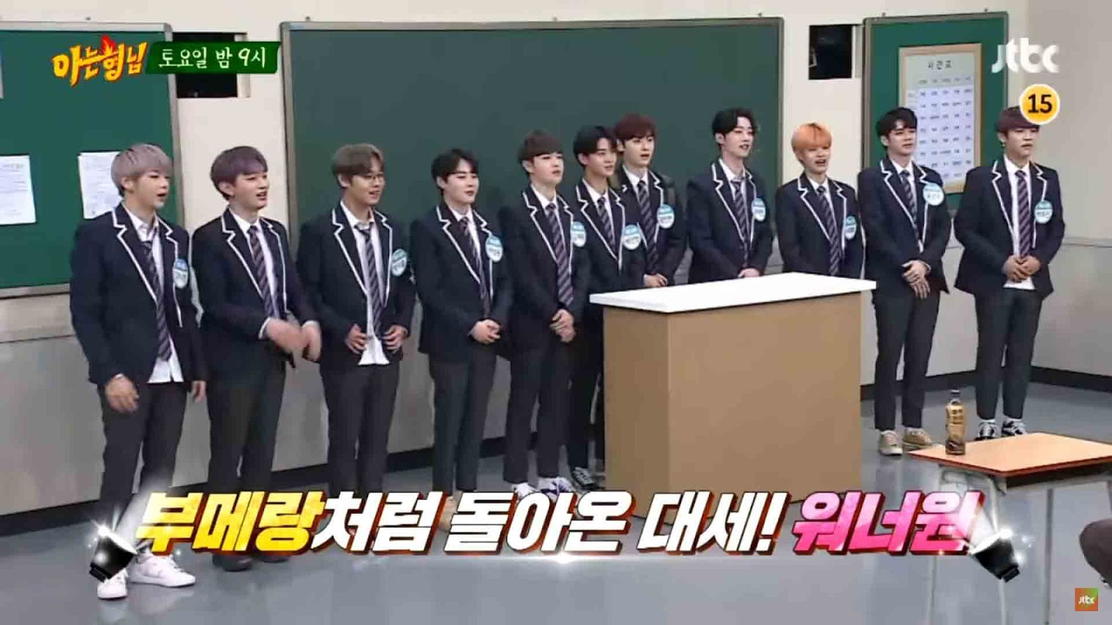 Snooping Around Wanna One Members In The Upcoming Knowing Brother