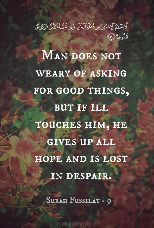 Allah Quotes - Man Does not weary of asking for Good things