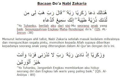 Bacaan Do'a Nabi Zakaria As Meminta Keturun dan Artinya
